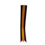Ribbon – Pre-Sewn 12 Inch
